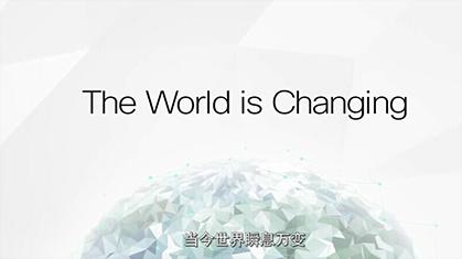 万物互联正在改变世界