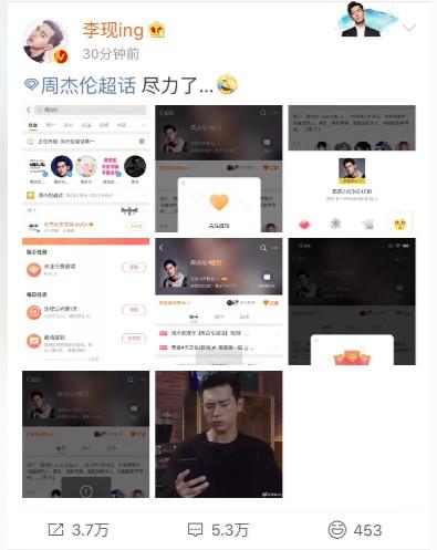 周杰伦蔡徐坤决战微博之巅3.jpg