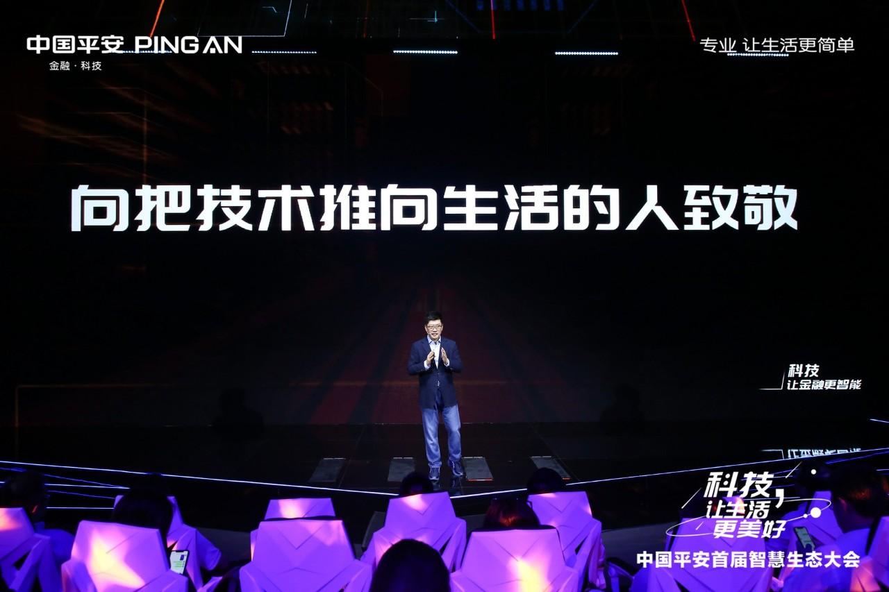 中国平安5.jpg