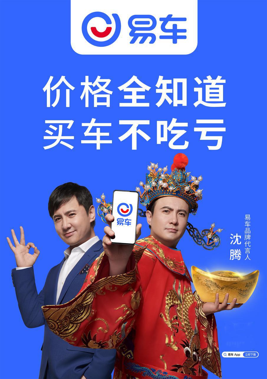 洗脑广告4_副本.png