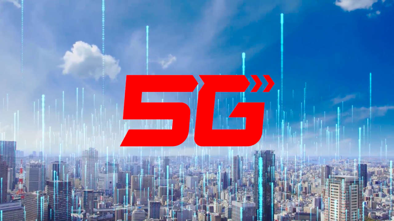 5G落地1.png