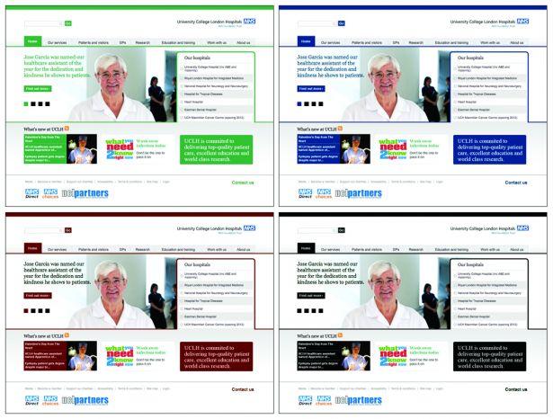 校友管理系统页面设计