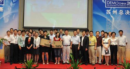 创新中国2010总决赛