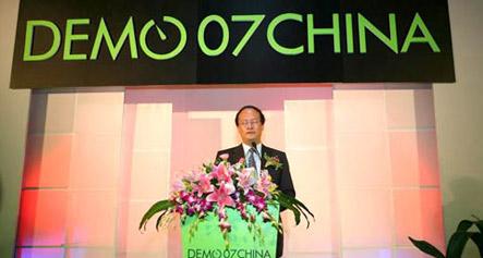 创新中国2007开幕式