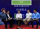 创新中国2009