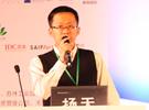 广州远云网络科技有限公司