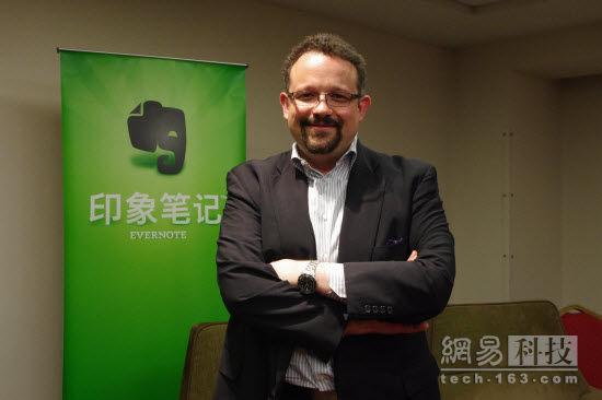 专访Evernote CEO:进军中国可10年不求盈利