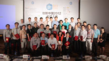 创新中国2012上海分赛优胜企业