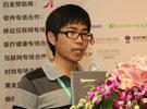 杭州每日给力科技有限公司