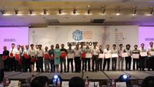 创新中国2012走进杭州20强选手