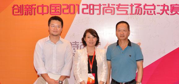 凯鹏华盈合伙人周炜(左)、创业邦CEO兼出版人南立新和时尚传媒集团总裁刘江(右)一起亮相