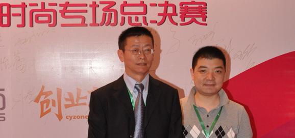 苏州纳通生物纳米技术有限公司徐百和上海商路网络科技有限公司黄俊茗亮相红毯