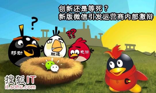 独一无二的商业模式?创新中国2013