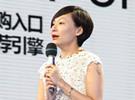 LC风格网:中国时尚网购媒体