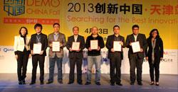 创新中国2013秋天津赛6强诞生