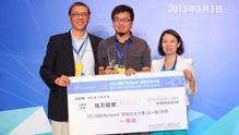 2013创新中国微软BizSpark 云+端专场 (一等奖)