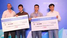 2013创新中国微软BizSpark 云+端专场 (二等奖)