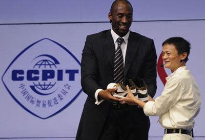 9年,马云曾和篮球明星科比有一次对话,当时他说:我发现我和科