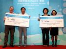 2013创新中国BizSpark专场