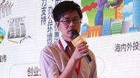 创业邦杂志执行主编方浩:与政府一起扶持创新型企业茁壮成长