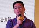 上海速盟信息技术有限公司 楚发