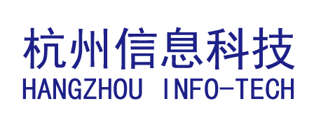 杭州信息科技