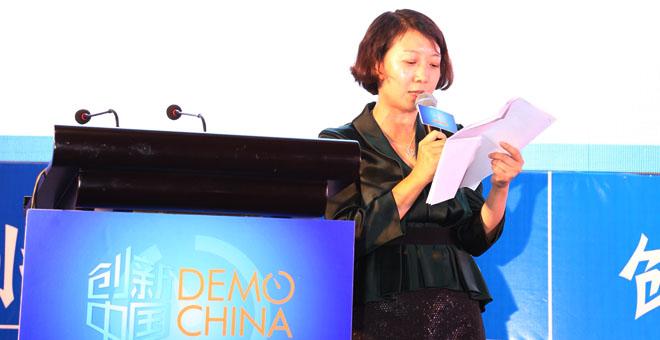 南立新:让创新中国平台成为创业者中国梦的开始!