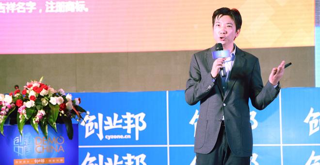 蔡文胜:拿到VC的钱之后做什么?