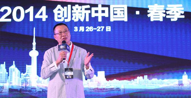 源政投资董事长杨向阳:什么样的团队打不散?