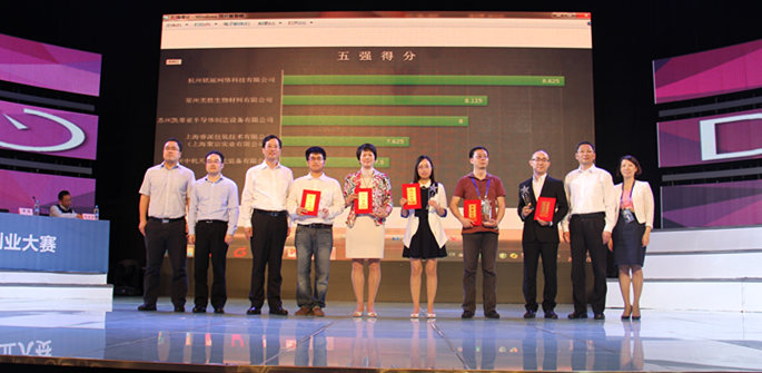 创新中国2014走进常州