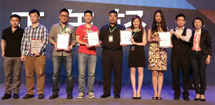 2014创新中国•NEXT6家公司晋级
