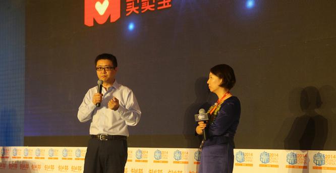 """买卖宝联姻创业邦 启动""""中国好产品""""创业项目评选"""
