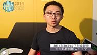 【中国创业邦 我们正年轻】02集