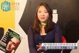 【中国创业邦 我们正年轻】04集