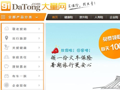 【大童网】简介,官网,北京大童保险经纪有限公司-创投
