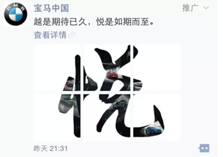 http://pic.iresearch.cn/news/201502/778b7d90-c190-4f67-b97c-af12c7a2dbff.png