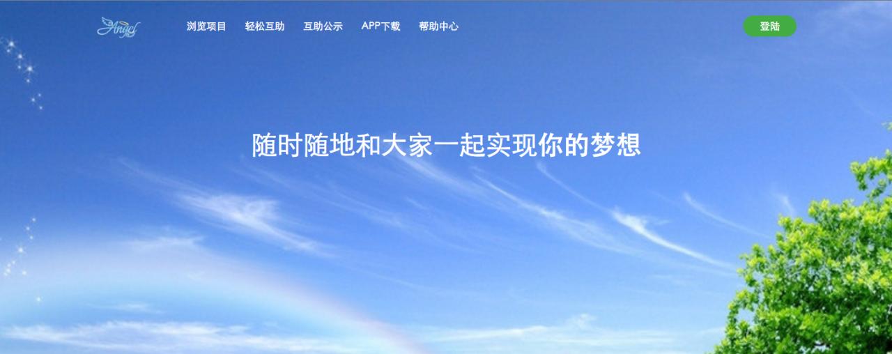 背景 壁纸 风景 屏幕截图 软件窗口截图 天空 桌面 1439_571
