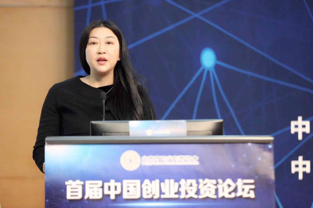 《首届中国创业投资论坛》在京举办,探索大学生创新创业模式