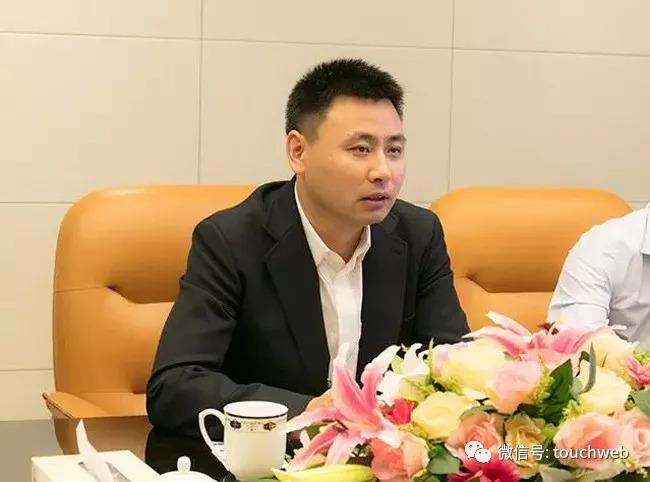 阜兴集团董事长朱一栋被押解回国 涉350亿意隆财富爆雷
